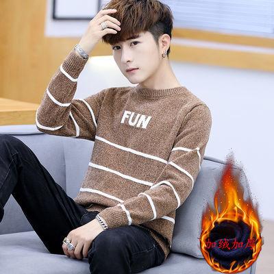 不起球】加绒加厚秋冬季男士圆领毛衣男装韩版修身学生打底针织衫