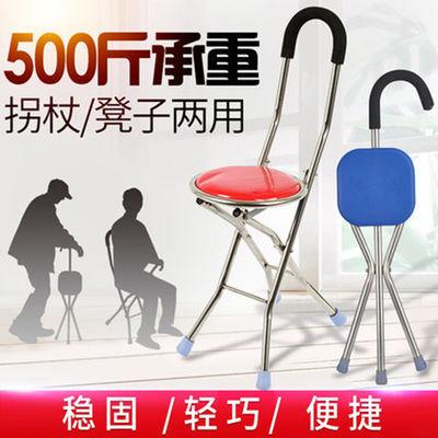 老人拐杖凳子助行器拐杖椅四脚折叠多功能带座四脚拐棍三角手杖凳