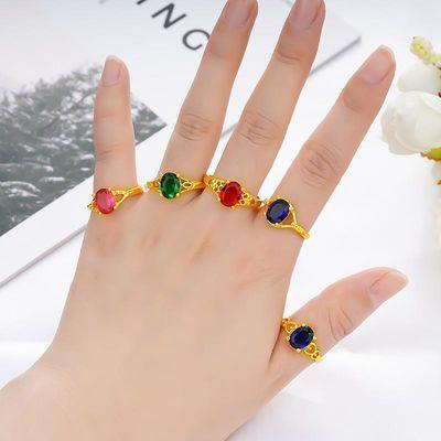 越南沙金戒指女款镀金色人工锆宝石戒子仿真镀金活口可调节女指环