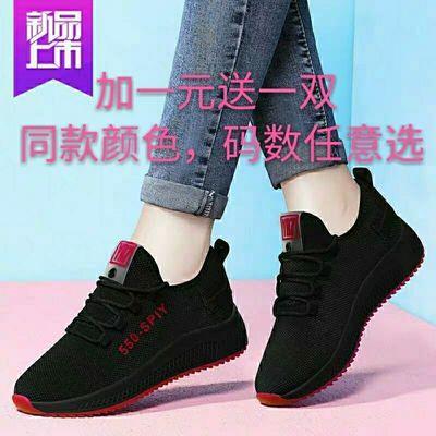 休闲运动女鞋子2020新款单鞋平底春夏秋韩版学生百搭女士网鞋透气