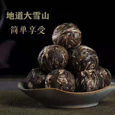 云南 普洱茶叶 大雪山古树龙珠 纯手工普洱小沱茶生茶