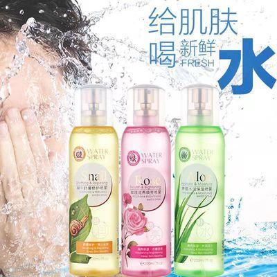 完美金点200ml保湿补水喷雾水润爽肤水女控油舒缓滋润肌肤正品