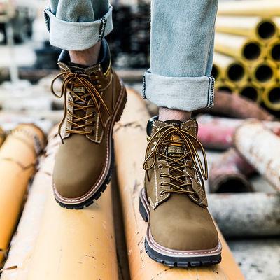 秋冬季马丁靴男鞋子高帮男士皮靴潮流英伦风复古牛皮工装靴战狼靴