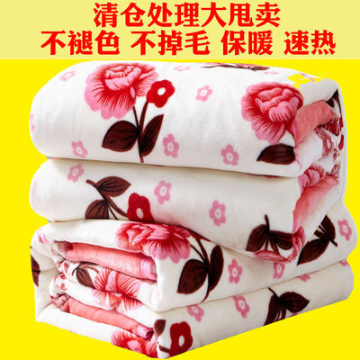 毛毯盖毯冬天床单加厚铺床双面法兰绒被办公室沙发午睡儿童小毯子主图