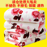 毛毯盖毯冬天床单加厚铺床双面法兰绒被办公室沙发午睡儿童小毯子
