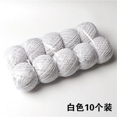 包粽子线棉线绳绑粽子绳子包粽子的粽线绳包装线包装绳扎粽子线绳