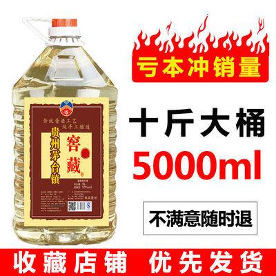 贵州酱香型桶装白酒粮食酿造高度原浆10斤散装53度高粱酒整箱包邮
