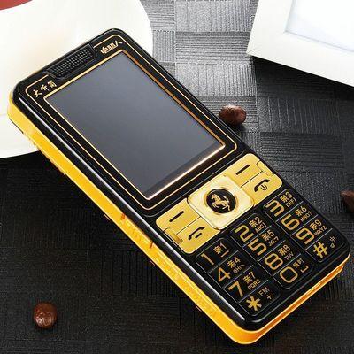 美富通移动4G男士手机大电池老年机全语音王带蓝牙手写送皮套
