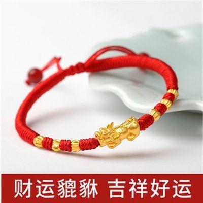招财仿黄金貔貅红绳手链黑绳手工编织手串生日礼物