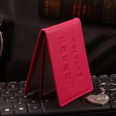 玫红色驾驶证皮套行驶证皮套二合一驾照本男女多功能包外套保护套