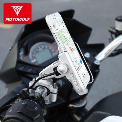 铝合金摩托车手机支架电动车骑行充电导航架防震防抖自行车固定架