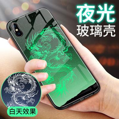 iphoneX/XR/XSMas/11ProMax玻璃手机壳苹果6s/7/8plus夜光套防摔