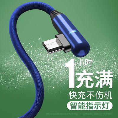 手机充电线安卓数据线k1/k3/r9/r11/r15x/r17type-c快充a5/a9