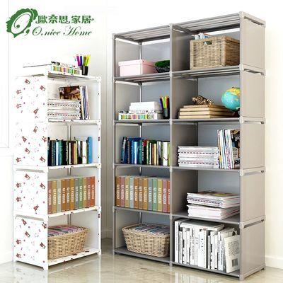 带后围布书架简易置物架书柜学生儿童桌上宿舍卧室收纳柜子储物柜