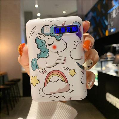 超萌迷你便携10000毫安充电宝可爱卡通移动电源苹果安卓手机通用