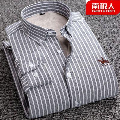 南极人纯棉加绒男士保暖衬衫男冬季牛津纺条纹纯色白衬衣服男装寸