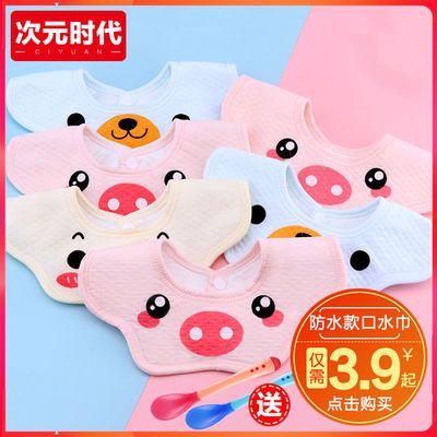 宝宝口水巾13510条装纯棉防水八角巾新生婴儿围嘴加大吸水围兜