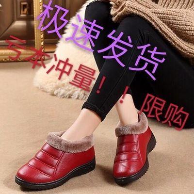升级版加绒不加价女鞋冬季防滑棉短靴加绒妈妈鞋保暖雪地靴
