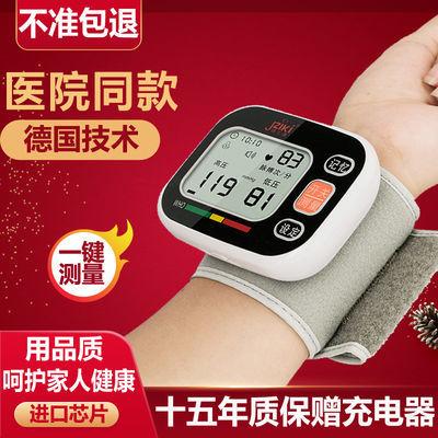高精准电子血压计血压仪家用量血压测量仪手腕式量血压机仪器医用