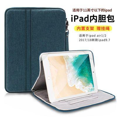 iPad保护套air3支架10.2寸内胆包Pro11平板电脑包9.7寸10.5带挂绳