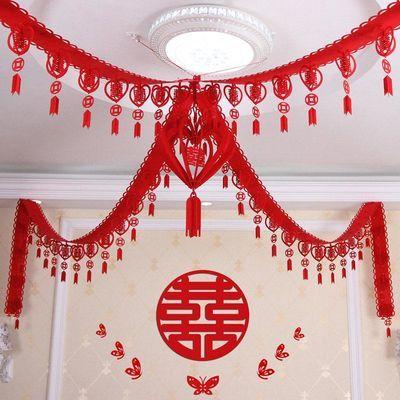 中式结婚庆用品婚房装饰创意客厅卧室房间布置绒布喜字拉花绣球