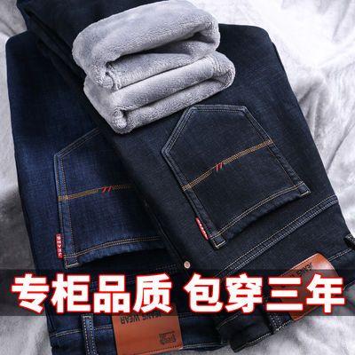 【绝对好质量 】  买十件便宜裤子,不如买一件好裤子!同样的图片,不代表同样的质量。绝非市面上低价吐口水布料。我们只做正品,以质量赢得市场!高端品质,优质服务,不为盈利!只赚口碑!喜欢就下手吧!【厂家直供】省去中间商利润,最大的让利给消费者!【质量可货比三家】【无忧售后】15天无理由退换货,享受退货包邮,每一个选择我们的客户,我们都会给予您细致周到的售后服务!默认发圆通快递,需要其他快递请联系客服!