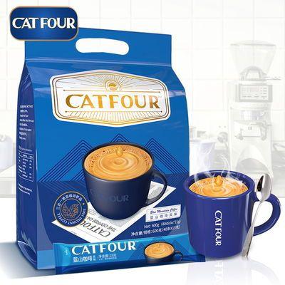 pdd今日销冠、爆卖1亿杯: 40条蓝山风味 CATFOUR 云南昆明 蓝山咖啡