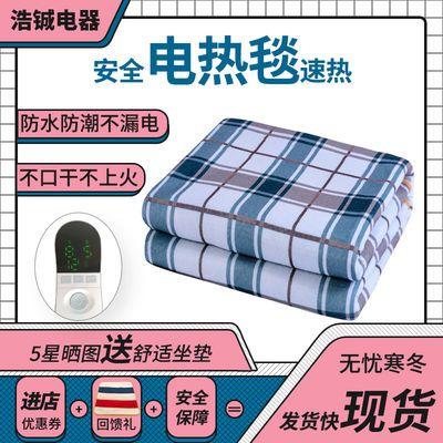 电热毯双人双控防水暖毯子电褥子单人加热无辐射宿舍家用三人加大