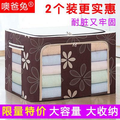 特大号牛津布百纳箱收纳箱可折叠钢架棉被衣物手提整理储物箱有盖