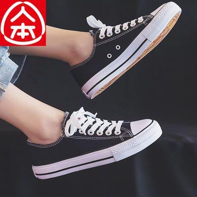 人本帆布鞋男女经典学生春季韩版黑色低帮2020新款百搭透气板鞋