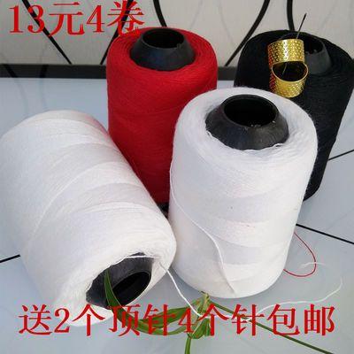 家用手工缝被子针线白色粗线手缝针涤纶缝衣线棉被缝纫线主图