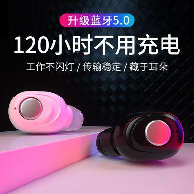 【买一送一】蓝牙耳机迷你无线隐形oppo华为vivo小米苹果安卓通用
