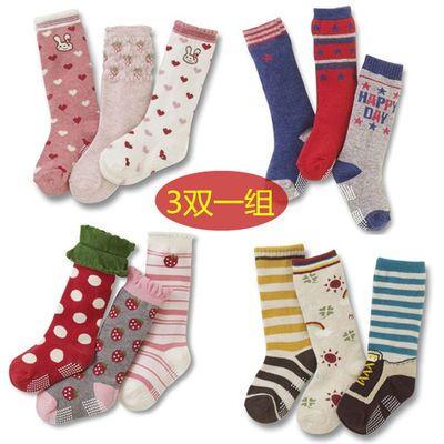 特价婴儿童袜子春秋冬款宝宝男童女童全棉中筒袜长袜子棉防滑袜