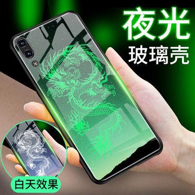 vivox23幻彩版手机壳vivox23玻璃夜光保护套x23手机套全包防摔潮
