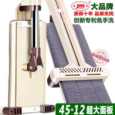 大号免手洗平板拖把家用木地板瓷砖地拖神器懒人干湿两用尘推墩布