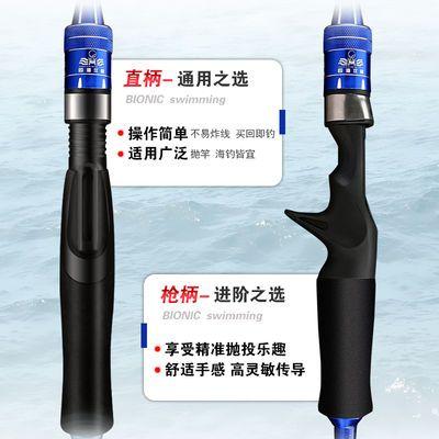 四海汉鼎碳素路亚竿套装水滴轮全套钓鱼竿远投竿海杆马口路亚单竿