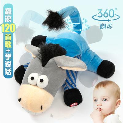 儿童电动毛绒打滚驴会说话的小毛驴唱歌跳舞学舌小狗狗男女孩玩具