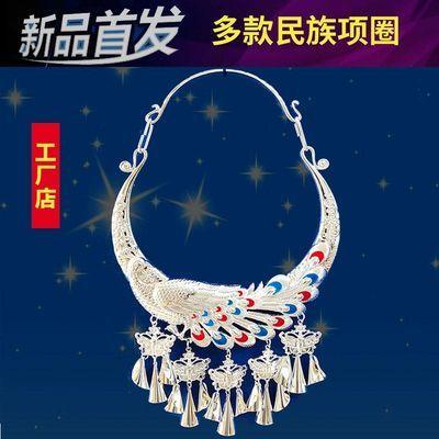 贵州省云南民族风苗银吊坠大项圈女苗族演出活动拍摄长项链挂饰