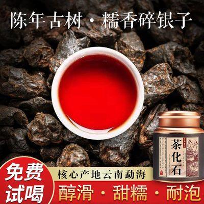 云南普洱茶熟茶糯米香茶化石碎银子老茶头特级陈年浓香型散茶茶叶