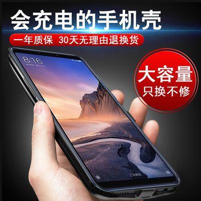 好品质睿戴康 小米max3背夹电池专用手机壳华为荣耀note10背夹充