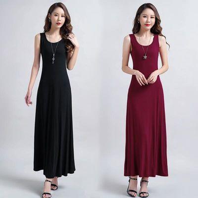 新款莫代尔纯色长裙子夏大码修身显瘦显高气质长款连衣裙打底长裙