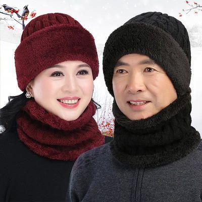 中老年人帽子男冬天奶奶保暖毛线帽女爸爸老头帽冬季老人妈妈围脖
