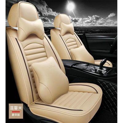 大众速腾2009/2010/2011/2012款专用汽车坐垫四季通用皮革座椅套