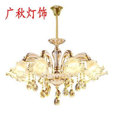欧式客厅灯简约奢华锌合金水晶卧室灯吊灯简欧餐厅灯饰简约大气