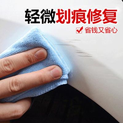刮痕划痕修补神器去污剂修复汽车补漆笔漆面蜡