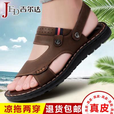 吉尔达夏季最新款凉鞋男真皮沙滩鞋凉拖鞋舒适中老年男士休闲凉鞋
