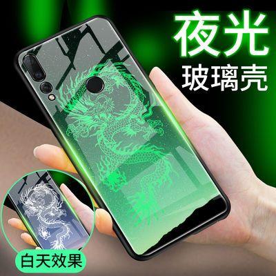 华为nova4夜光手机壳华为nova4/VCE-AL00保护套玻璃防摔抖音同款
