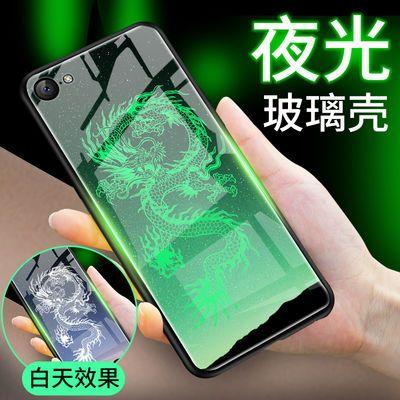 oppoa57m玻璃手机壳a59s夜光a73m防摔a79k男a57t保护套创意男女款
