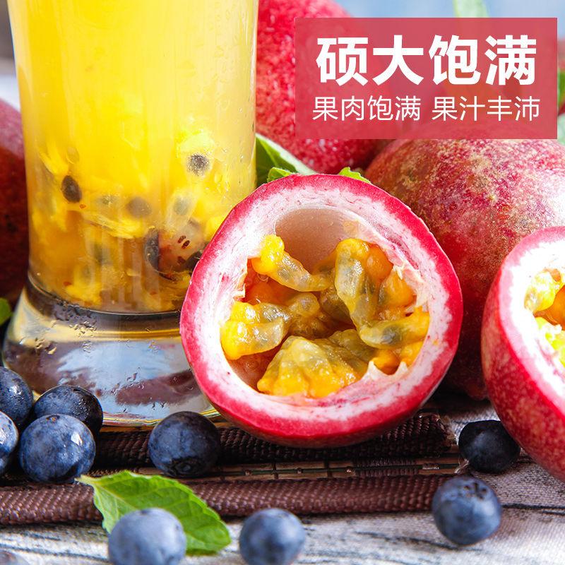 广西现摘百香果5斤包邮当季紫色百香果西番莲鸡蛋果水果原浆精装_2