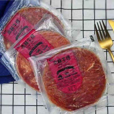 新鲜澳洲牛肉菲力牛排家庭套餐5/10/15片黑椒牛排肉冷冻批发牛扒